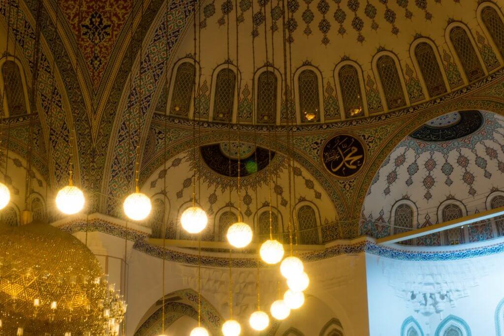 Kocatepe Camii in Ankara